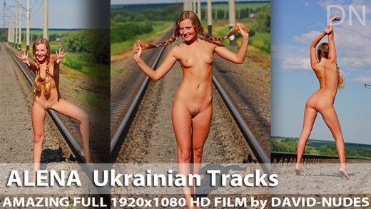 Play  Alena Ukrainian Tracks